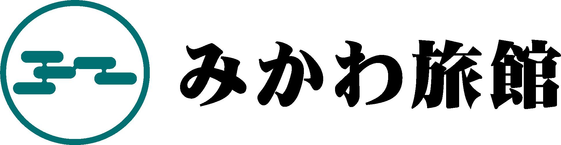 みかわ旅館「ビジネス公式」長期宿泊者専用ウェブサイト